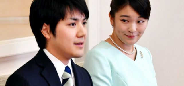 Japan Princess Postpones Wedding because of Immaturity